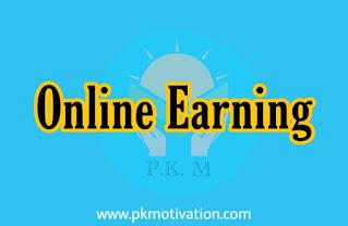 PK motivation