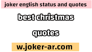 50 Best Christmas Quotes 2021 - joker english