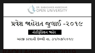 BAOU Admission July 2019 I Last Date 31 July 2019 I BAOU.Edu.In