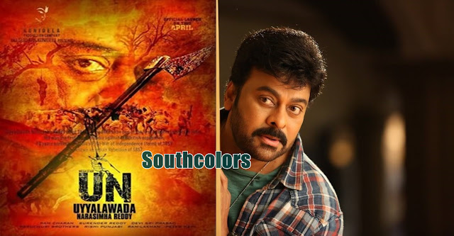 Mega Star Chiranjeevi 151 Movie Pre-Look Going Viral Online