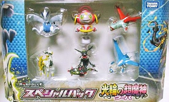 Shiny Rayquaza figure Takara Tomy 2015 Hoopa Movie Set