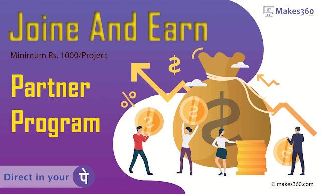 Makes360 partner program