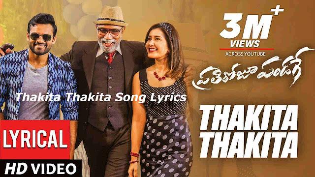 Thakita Thakita Song Lyrics - Pratiroju Pandage