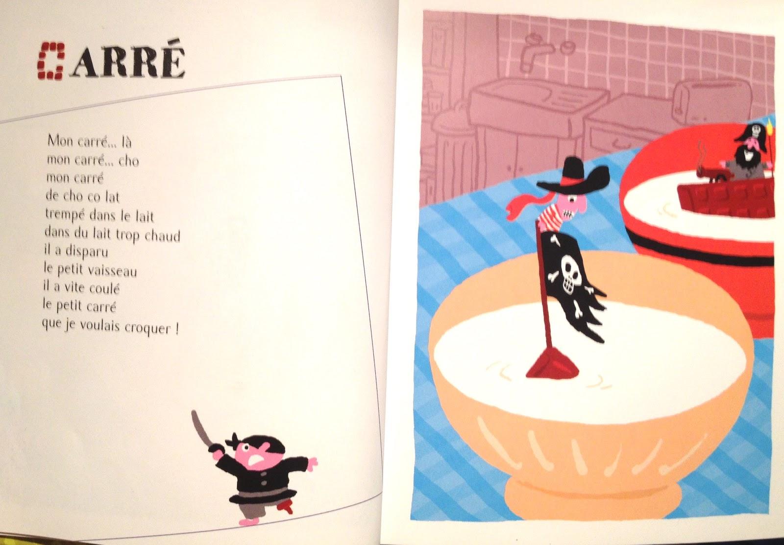 Картинка стихи на французском