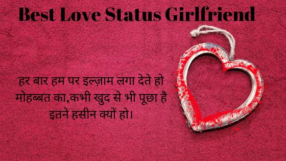 Best Love Status Girlfriend
