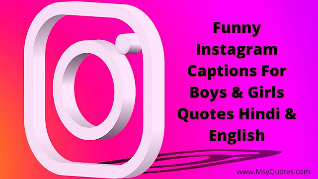 Best Funny Instagram Captions For Boys & Girls Quotes Hindi & English
