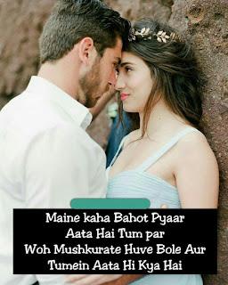 hurt shayari,2 line sad shayari hindi