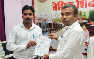 #JaunpurLive : प्रशिक्षित कर्मियों को वितरित किया प्रमाण-पत्र