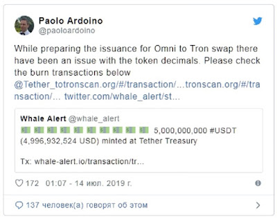 На блокчейне TRON было создано и тут же уничтожено 5 млрд токенов Tether (USDT)