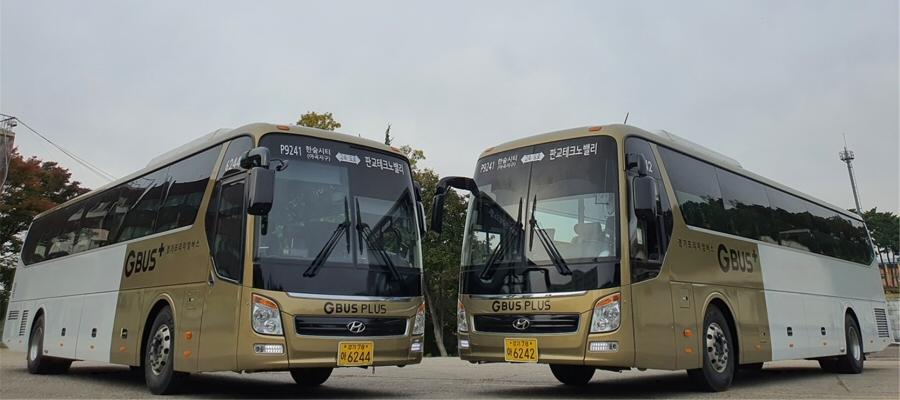 경기 프리미엄버스, 어플로 좌석 예약 11월부터 운행 개시