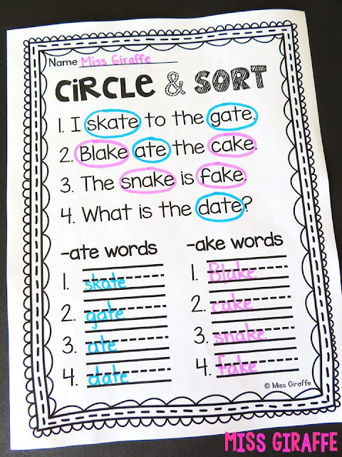 Long vowels with silent e worksheets that are fun learning activities for first grade students