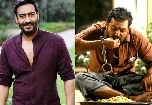 maidaan, kaithi hindi remake ajay devgn, hindi remake tamil film kaithi, ajay devgn new films, ajay devgn hindi remake tamil film kaithi, ajay devgn