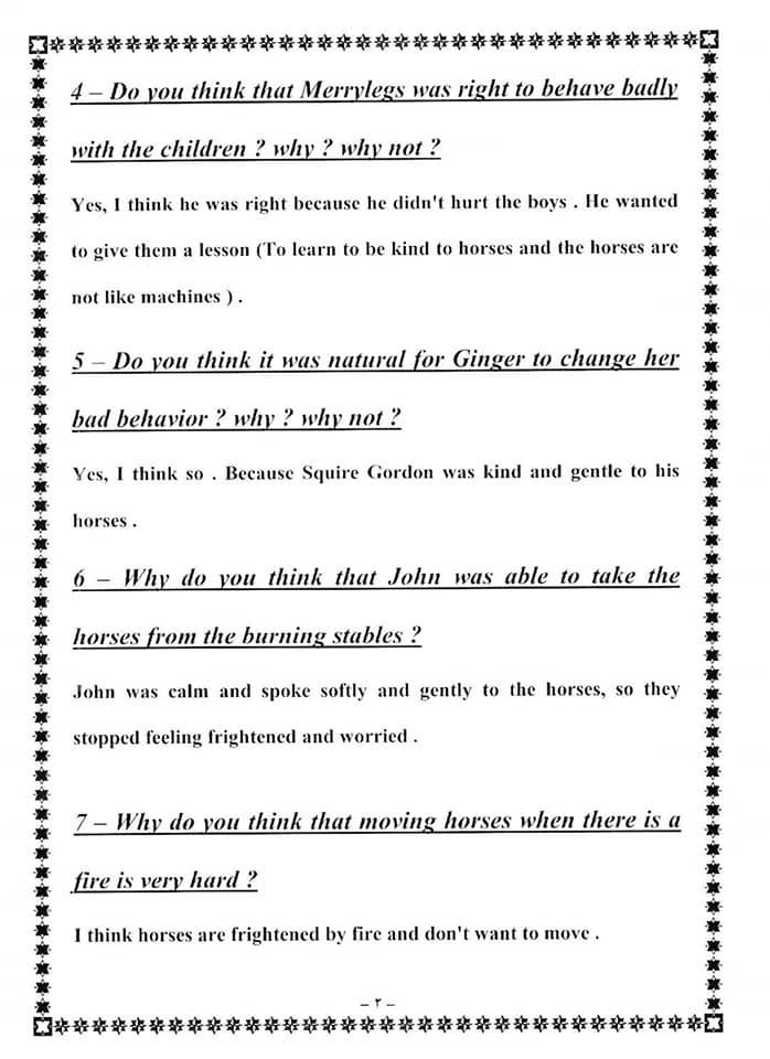 حل اسئلة التفكير النقدي لقصة Black Beauty للصف الثالث الاعدادي 2