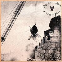 [1995] - Merkin Ball [EP]