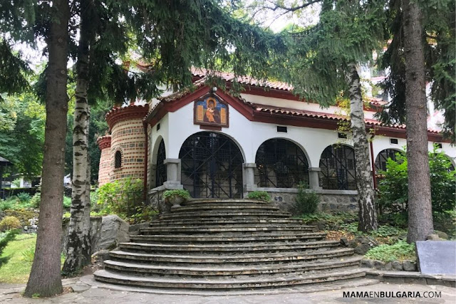 """Monasterio de Dragalevtsi """"Santa Virgen María de Vitosha"""""""