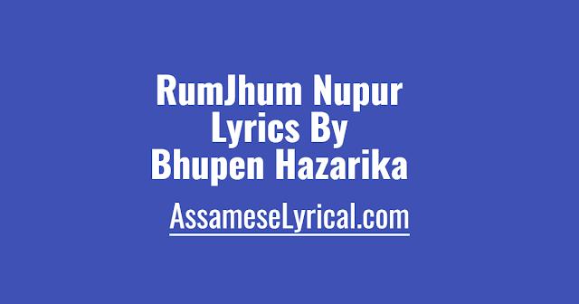 RumJhum Nupur Lyrics