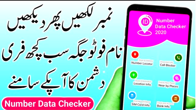 Free Call Andriod Secret App