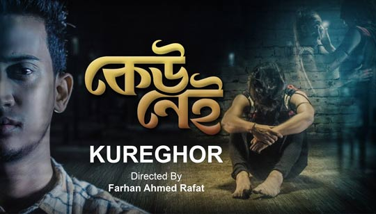 Keu Nei Lyrics by Tasrif Khan from Kureghor Band
