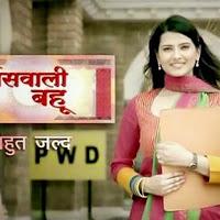 Service Wali Bahu Episode 62 - 5th May 2015 | Dramas Play