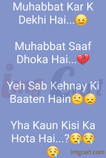 Sad Image For Love In Hindi