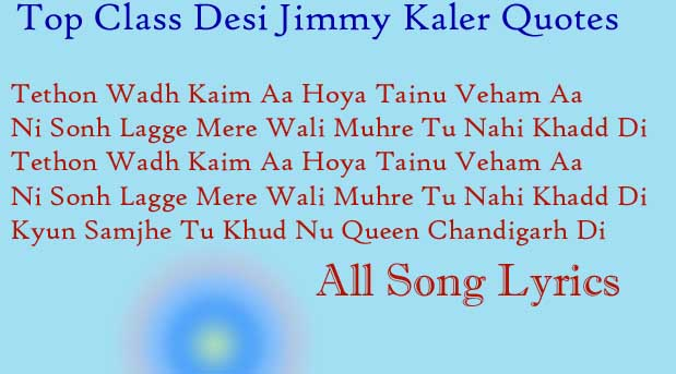 Top Class Desi  Song By Jimmy Kaler Gurlez Akhtar Lyrics