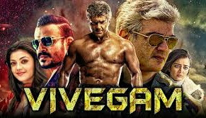 Vivegam (2017) is a tamil language action thriller film starring Ajith Kumar, Kajal Aggarwal and Vivek Oberoi  (in his Tamil debut) in the lead roles