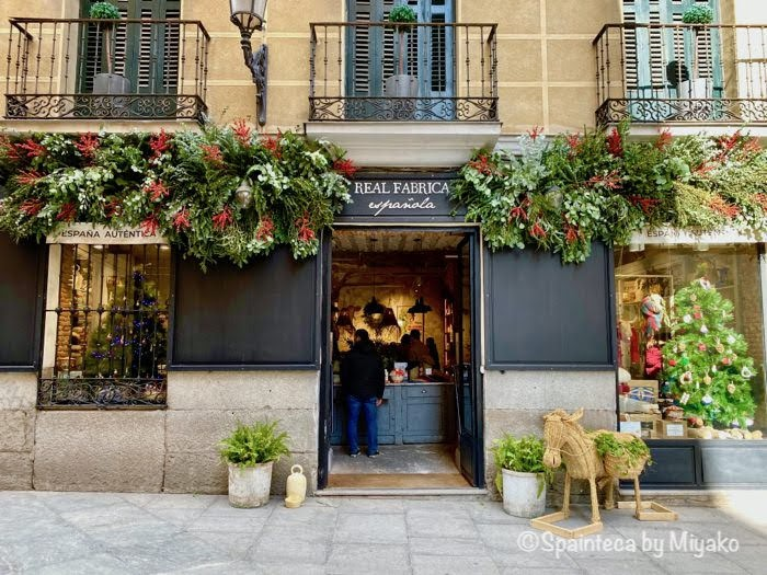 Real Fabrica Española マドリードのスペイン雑貨屋さんの店構え