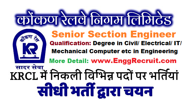 KRCL Recruitment 2018 for Senior Section Engineer Posts