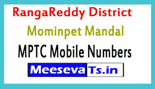 Mominpet Mandal MPTC Mobile Numbers List RangaReddy District in Telangana State