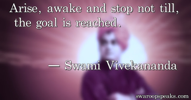 Swami Vivekananda Best Motivational Quotes To Achieve Goal
