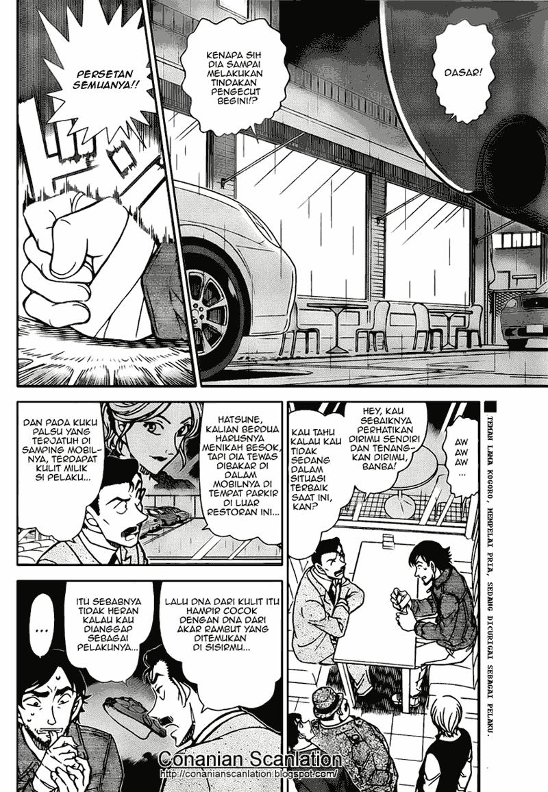 manga detective conan 795 page 2