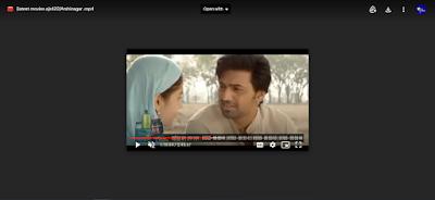 .আরশি নগর. বাংলা ফুল মুভি । .Arshinagar. Full Hd Movie Watch