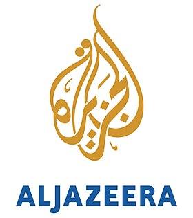 مشاهدة قناة الجزيرة بث مباشر