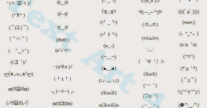 list of all kawaii text faces for chat messages cool ascii text