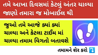 https://www.careergujarat.in/?m=1