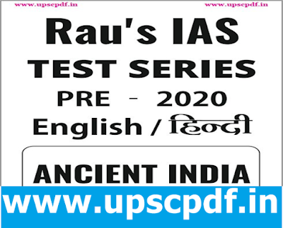 Raus IAS ANCIENT INDIA TEST SERIES- 2020