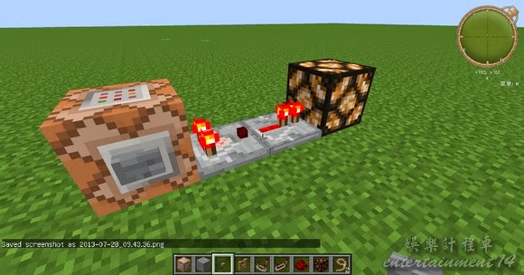 當個創世神 (Minecraft) 計分板圖文教學 | 娛樂計程車