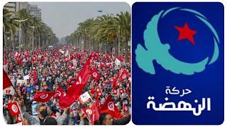 حركة النهضة تدعو انصارها يوم السبت  لتظاهرة يوم الأرض.. مساندة لفلسطين