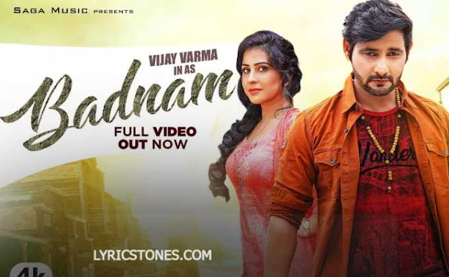Haryanvi Songs  Badnam Lyrics  | Raj Mawar | #Lyricstones.com