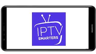 تنزيل برنامج IPTV Smarters Pro  mod premium مدفوع مهكر بدون اعلانات بأخر اصدار من ميديا فاير