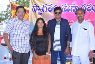 Sambhavami Telugu Movie Opening Stills  0008.jpg