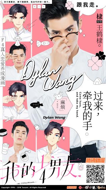 Manhua F4 Dylan Wang