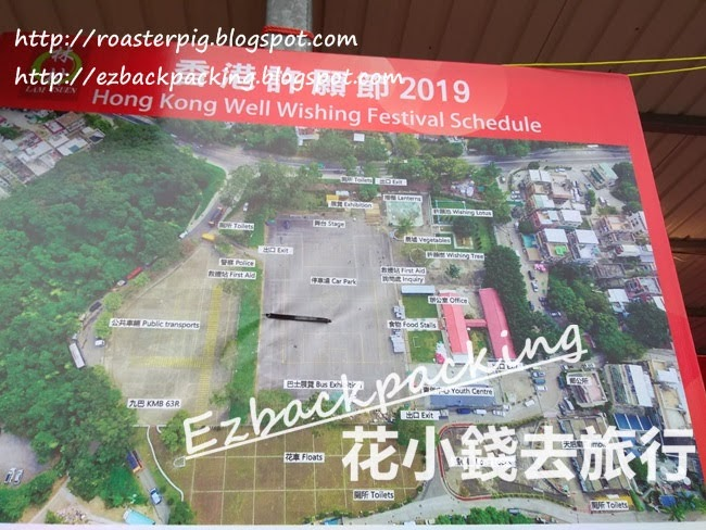 香港許願節地圖