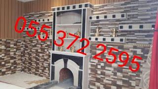 https://1.bp.blogspot.com/-ObUjeZ6hfOg/WYNge_xdH_I/AAAAAAAAAxY/EF8i5RJIXpICO7SNgeiFuDvsATCc204ZgCLcBGAs/s320/f1a68e86-79cb-40c4-945d-853449106a4c.jpg