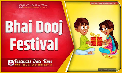 2025 Bhai Dooj Date and Time, 2025 Bhai Dooj Festival Schedule and Calendar