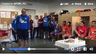 Τα Γενέθλια του Κόουτς (Βίντεο)