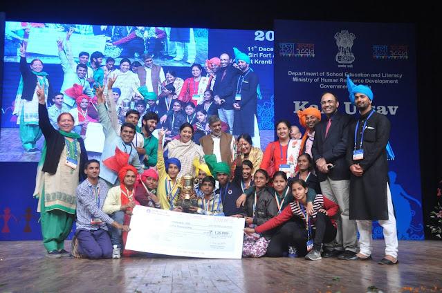 Kala Utsav 2015 में work education instructors ने मारी बाजी
