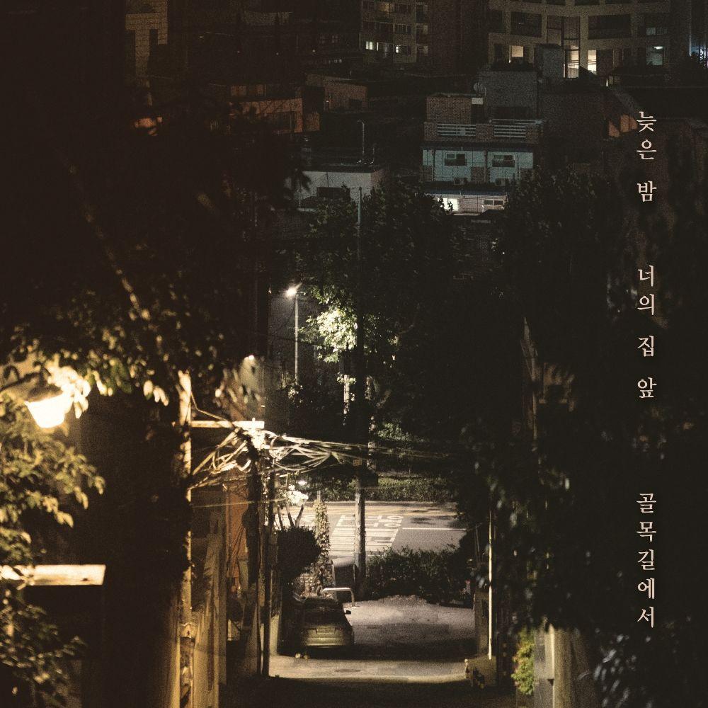 NOEL – Late Night – Single