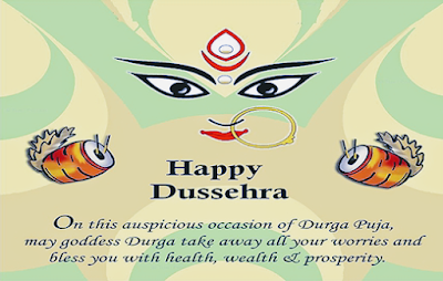 Top Happy Dussehra Images wallpaere