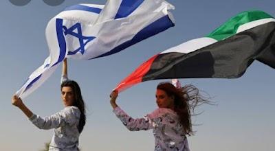 تعرف على ميعاد افتتاح سفارة الإمارات فى تل أبيب